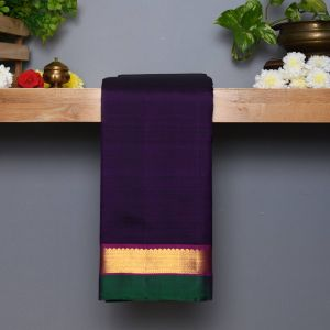Dark Purple Coloured Kanchipuram  Silk Saree With Contrast Mejentha Pink Colour Pallu.