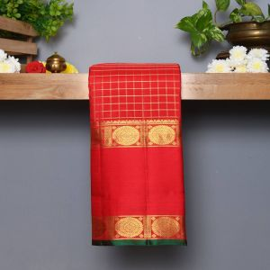 Chili Red Coloured Kanchipuram Silk  Saree With Contrast  Dark Green Pallu