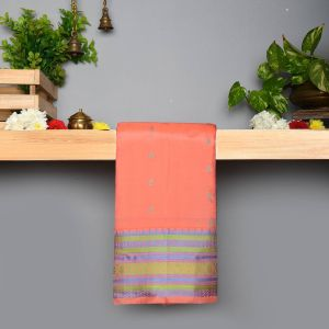 Dark  Pastel Pink Coloured Pure Silk Saree With Thread Work Pallu