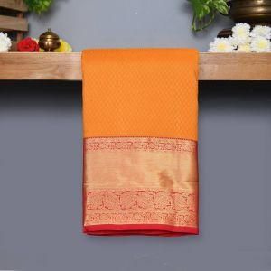 Mustard Yellow Coloured Kanchipuram Silk Saree With ArakkuPallu